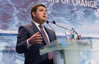 Гройсман осудил инцидент у посольства России