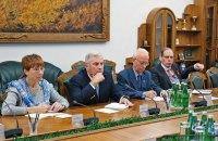 Группа иностранных советников Полторака приступила к работе