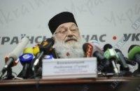 Участники Национального круглого стола обсудят современное состояние Украины