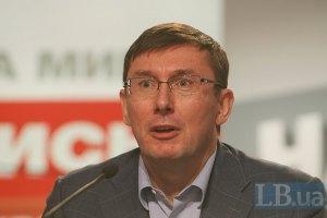 БПП обнародует проект коалиционного соглашения в понедельник