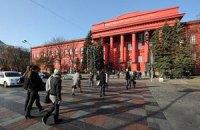 Правоохранители перекрыли подходы к университету Шевченко