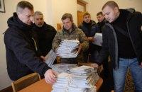 Наливайченко передал в АП 300 томов заявлений людей, пострадавших от действий офшорников