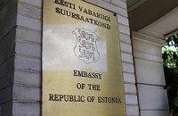 Рада отдала Эстонии земучасток в центре Киева за 1 евро