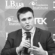Украина в Европе и мире (доклад)