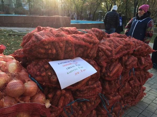 Объявление о продаже овощей за 1 грн