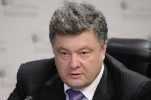 ЕС парафировал соглашение о ЗСТ с Украиной