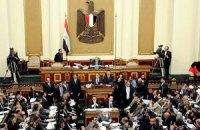 В Египте начал работу новый парламент