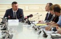 Кличко приказал Вавришу писать заявление на увольнение