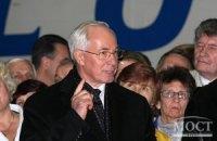 Азаров уехал в Белую Церковь перерезать ленточки