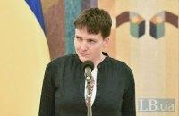 Надія Савченко – надії, протиріччя та перспективи