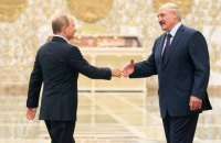 Лукашенко перепутал Путина с Медведевым
