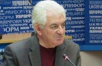 ГПУ вызвала на допрос четырех руководителей центра ВНО