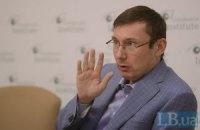 Луценко готов к изменению режима своего содержания