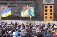 Сотрудники Кабмина жалуются на блокирование правительства