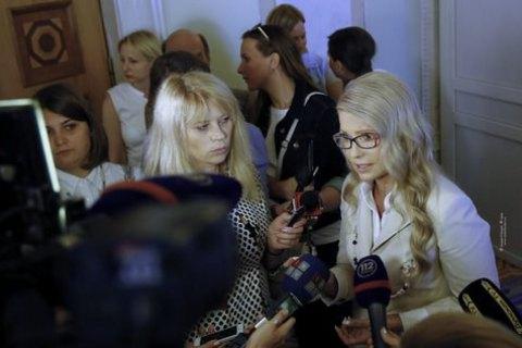 Тимошенко назвала проект бюджета на 2017 «разрушительным» для страны