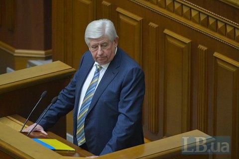 Рада рассмотрит отставку Шокина 29 марта