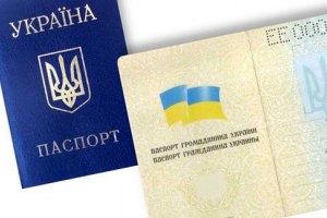 У жителей Симферополя провокаторы отбирают украинские паспорта