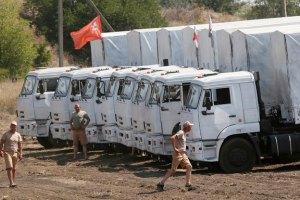 Российские грузовики выехали из Украины пустыми