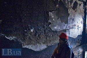 Журналистов пустили в сгоревший Дом профсоюзов в Киеве