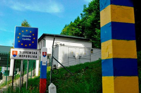 МИД уточняет информацию об трагедии украинского вертолета вСловакии