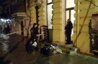 В центре Одессы саперы взорвали подозрительную сумку