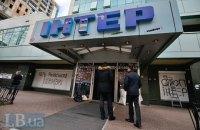"""""""Интер"""" обратился к Порошенко с просьбой защитить телеканал от давления"""