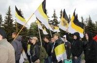 Украинские и русские националисты подрались в центре Киева