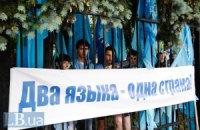 Почему оппозиция теряет восток Украины