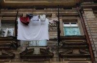 В Одессе пенсионерка упала с третьего этажа вместе с балконом