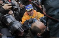 """Беркут"" применил силу к журналистам"