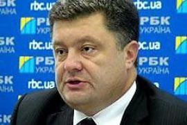 Порошенко: Необходимо добиться качественных изменений в отношениях с Россией