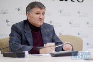 Аваков рассказал о создании национальной полиции вместо милиции