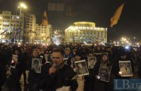 На Майдане стартовало факельное шествие