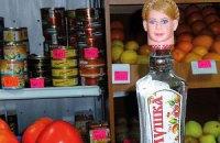 """В России продают водку """"Хохлушка"""" с пробкой в виде головы Тимошенко"""