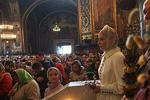 Тимошенко поделилась рецептом пасхи своей бабушки