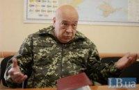 Москаль опроверг захват Новотошковки