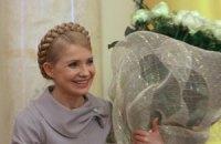 В честь Юлии Тимошенко назвали тюльпаны