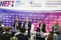 Децентрализация и целостность государства (доклад)