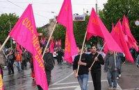 Соціалісти пройшли Хрещатиком