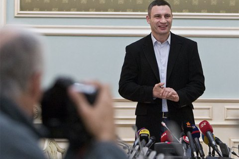 Кличко официально признан мэром