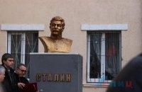 В Луганске установили памятник Сталину