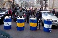 Активисты под Генпрокуратурой требуют привлечь к отвественности всех участников голосования за законы 16 января
