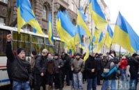 На митинг оппозиции под КС пришло 300 человек