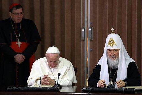 УПЦ КП разочарована заявлением Папы римского и патриарха Кирилла