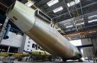 """Украина достроит второй самолет Ан-225 """"Мрия"""" и продаст китайцам (обновлено)"""