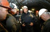 Янукович считает шахтеров образцом для подражания