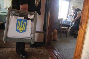 Чехия отправляет своих наблюдателей на выборах в Раду