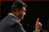 Порошенко: Крым снова будет украинским
