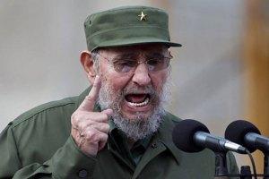 """Фідель Кастро: В загибелі """"Боінга"""" винна Україна"""