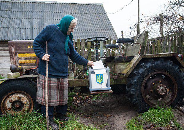Село Оране, Киевская область